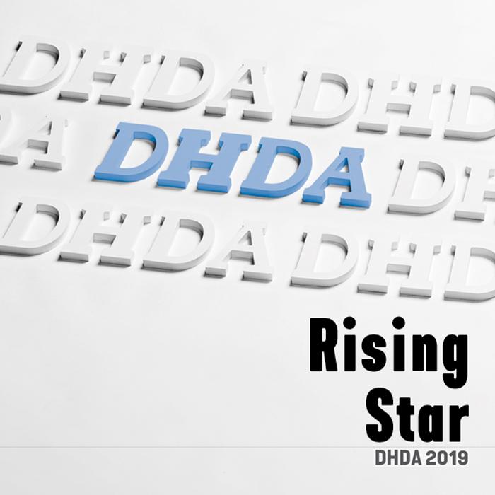 DHDA 2019 Rising Star