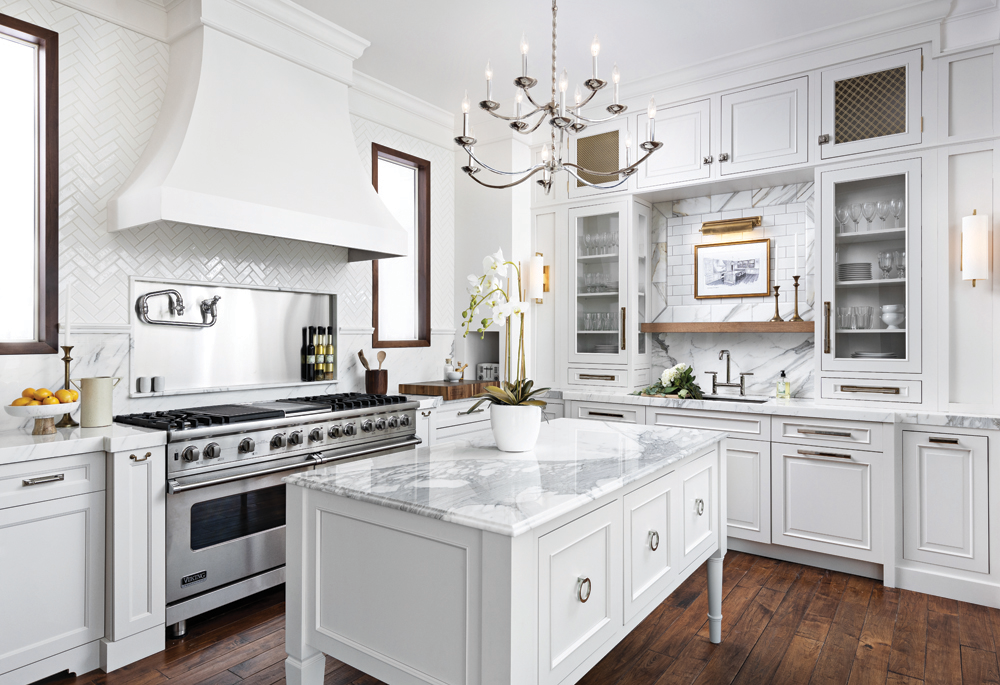2021 DDA: Interiors - Kitchen (Up to 200 Square Feet) - 1st Place